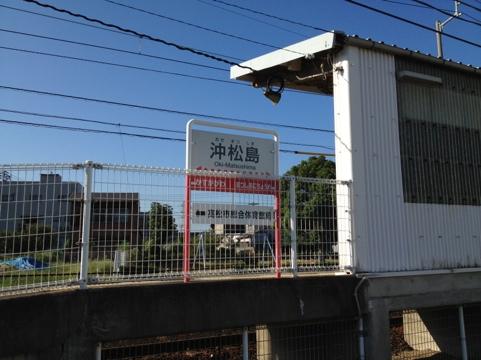 20120927-093947.jpg