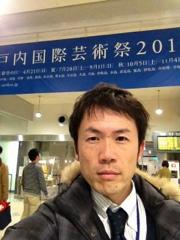 20130301-013517.jpg