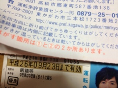 20140819-133225.jpg
