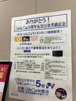 IMG_3547-0.JPG