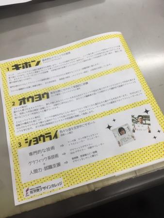 IMG_2052-0.JPG