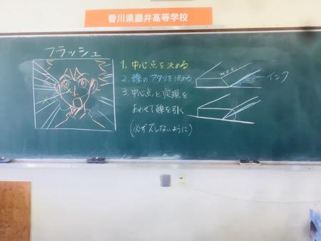 IMG_3283.JPG